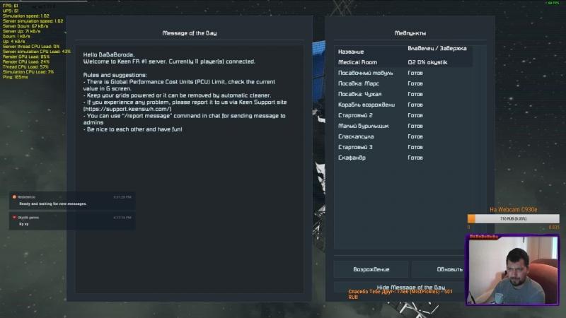 Space Engineers. Переезд На Новый Сервер. 15