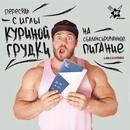 Андрей Скоромный фото #37