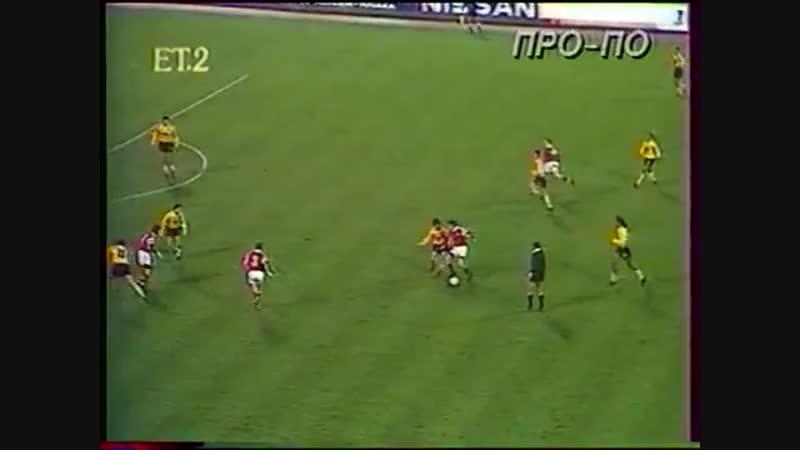 Кубок УЕФА 1991/92. Спартак (Москва) - АЕК (Греция) - 0:0 (0:0)