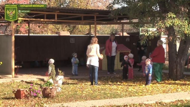 Дети Республиканского дома ребенка получили гуманитарную помощь от Общественного движения Мир Луганщине