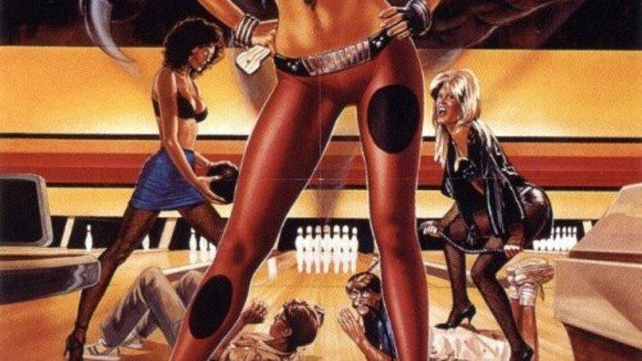 Студентки в кегельбане беса Sorority Babes in the Slimeball Bowl O Rama 1988 HD BDRip 720p эротика секс фильмы sex erotic kinoero full HD 18 ужасы комедия Женская община девоче