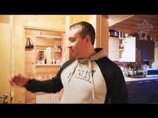 Как Терем построил баню Лада - Отзыв клиента
