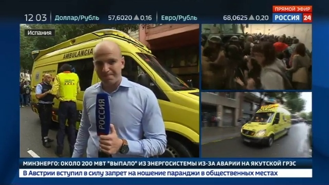 Новости на Россия 24 • Бьют всех подряд каталонцы рассказали, как действует полиция на референдуме