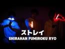 【ふみろく SHIRAHAN RYO】博多豚骨ラーメンズ主題歌で打ってみた【ヲタ芸】 sm33292880
