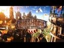 BioShock Infinite Война и сквозь пространство 2 Vigilant Play