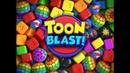 Обновление Toon Blast - Геймплей | Трейлер