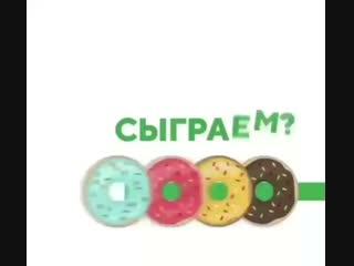Donut Coffee Like .mp4