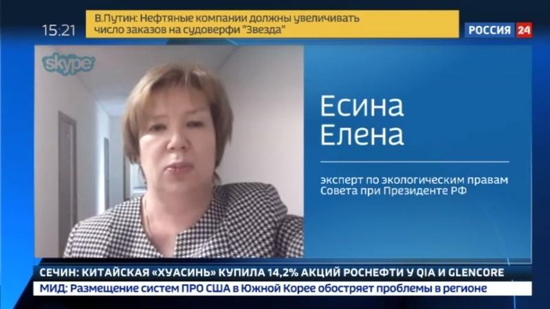Новости на Россия 24 • Минтранс: замена транспортного налога обсуждается на уровне экспертов