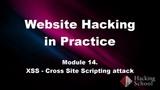 Hacking School. Взлом сайтов. Атаки XSS. Модуль_14. XSS - Межсайтовый скриптинг