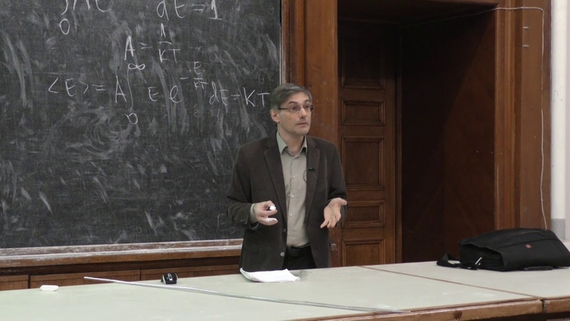 Савельев-Трофимов А. Б. - Введение в квантовую физику - Абсолютно чёрное тело (Лекция 2)