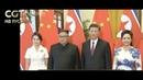 Лидер КНДР прибыл с визитом в Китай