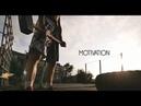 Мотивация Sport 2017