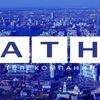 Телекомпания АТН. Екатеринбург