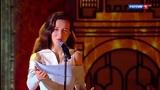 Спасибо, жизнь! Юлия Малинова поет песню из кф