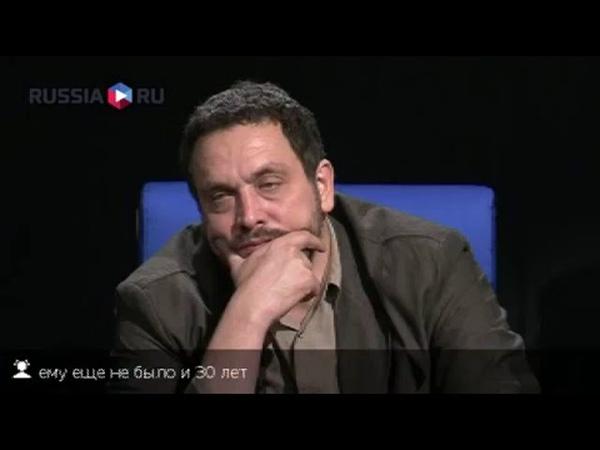 Имхотеп Путина Дугин поясняет молокососу Шевченко
