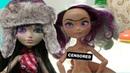 КУКЛЫ БОМЖИ ЗА ТРИ $ ? Американская гаражная распродажа. Куклы Эвер Афтер Хай