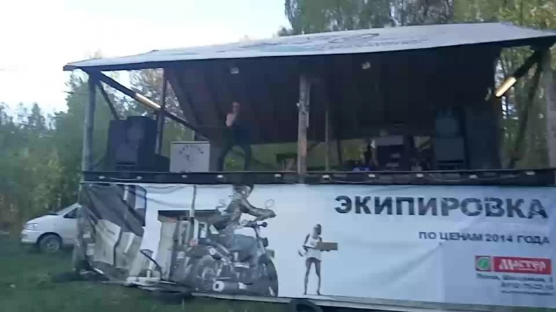 BiKeRs fRoM PsKoV - Live