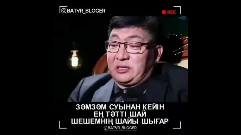 Тохтар Сериков