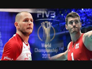 Bartosz Kurek vs Matthew Anderson. Battle of the best volleyball players. World Championship 2018.