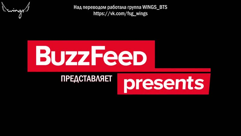 [РУС САБ] [RUS SUB] BTS Take BuzzFeeds Which Member Of BTS Are You Quiz