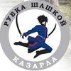 Рубка шашкой в Башкирии