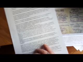 Самостоятельный - Документ для гр СССР - субъект международного права. (28.03.2019)