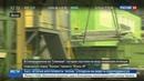 Новости на Россия 24 • АПЛ Казань спущена на воду