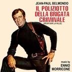 Ennio Morricone альбом Il poliziotto della brigata criminale