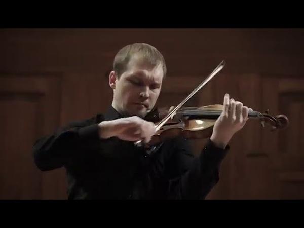Казанский камерный оркестр La Primavera, Джамиль Шарифуллин/Estrellita
