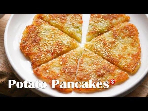 Chinese Potato Pancakes