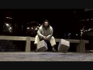 Игра в кубики (Денис Шалаев)