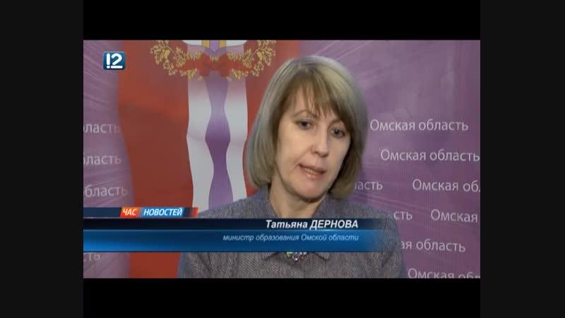 В Омске усилят контроль за безопасностью в школах и детсадах