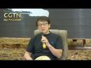 Как Джеки Чан оценивает Международную неделю экшн-фильмов со своим участием