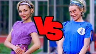 КРАСОТКА vs БОМЖИХА / ПРАНК (пикап от девушки)