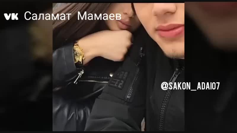 айдан ана жолы ты (720p).mp4