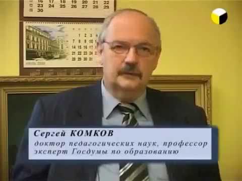 ВЖИВЛЕНИЕ ЧИПОВ, ЧИПИЗАЦИЯ В РОССИИ-ЗАКОН УЖЕ ПОДПИСАН!