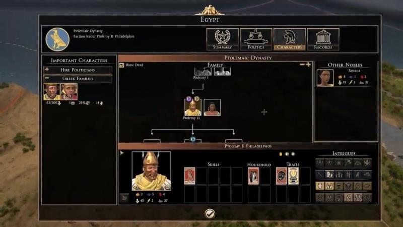 Семейное древо и другие изменения для игры Total War: ROME II!