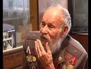 Как добывали Победу Воспоминания Ивана Чернышева войне