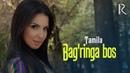 Tamila Bag'ringa bos Тамила Багринга бос