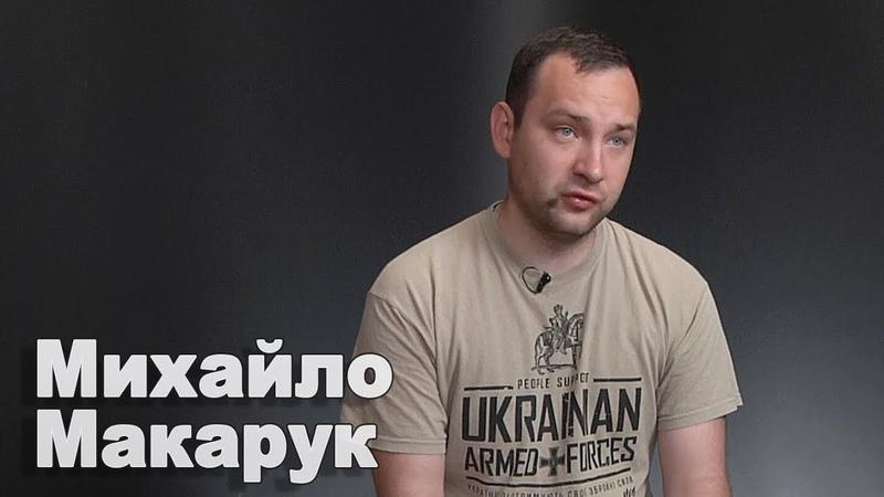 Зеленые человечки, которые захватывали Крым, до сих пор боятся одной вещи - InformNapalm