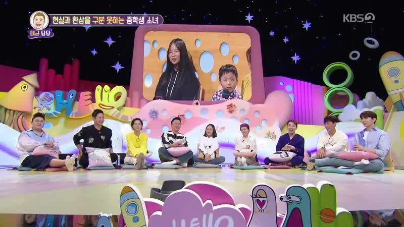 [VK][22.10.18] Hello counselor with Shownu, Kihyun etc. (Episode 385)