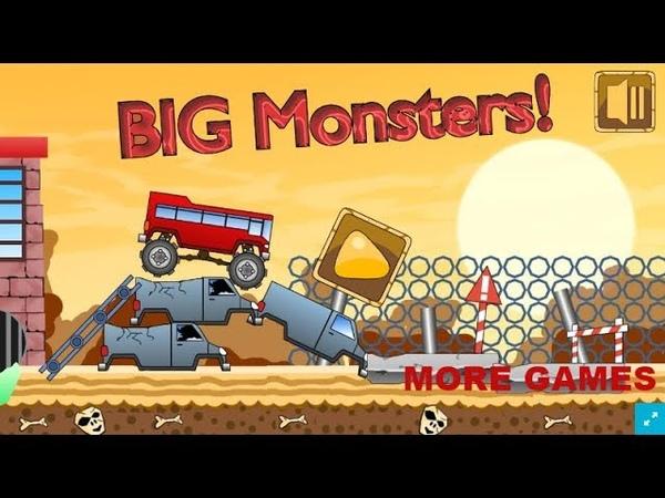 Игра Большие Авто-Монстры. Веселая детская игра.