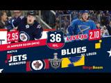 НХЛ НА РУССКОМ. КС-18/19. Р1. Сент-Луис - Виннипег (матч 6)