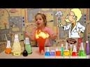 Бурлящая лава проводим химический опыт дома. Boiling lava is a chemical experience at home .