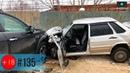 🚗 Новая подборка аварий, ДТП, происшествий на дороге, январь 2019 135
