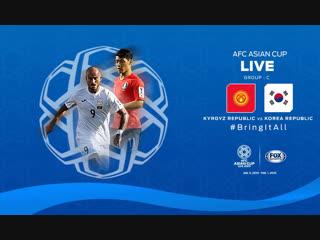 Кыргызстан - Южная Корея (Кубок Азии 2019, группа C, 2 тур). Комментатор - Денис Цаплинд