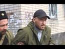 18 Мат Казаки-ополченцы Мы так всё не оставим, мы придём в Киев.