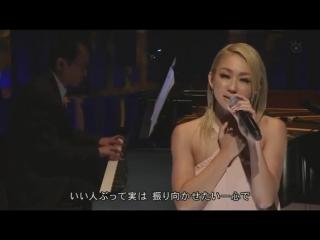 [Live] Koda Kumi - 会えなくなるくらいなら (Music Fair / 2018.09.01)
