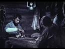 Капкан Англия, 1966 приключенческий, Оливер Рид, советский дубляж, прокатная копия