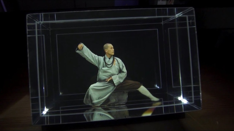 The Looking Glass - A Holographic Display For 3D Creators